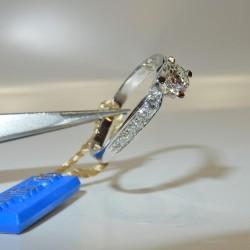 Anello solitario Diamanti naturali carati0.32 Oro bianco18kt